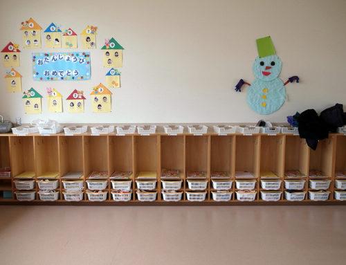 Abschied vom Kindergarten- Ein Geschenk für die Erzieherin?